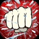 暴力街区之拳王破解版  v1.0