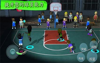 街头篮球联盟无限金币破解版