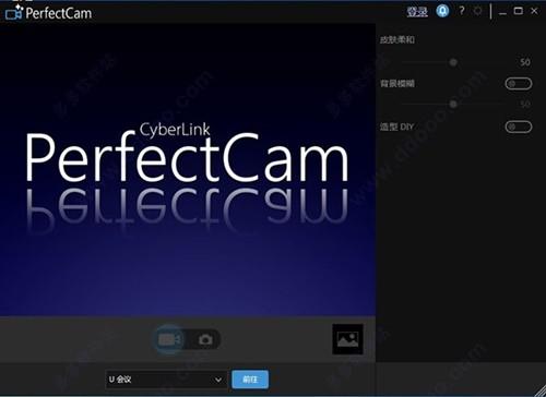 perfectcam2下载