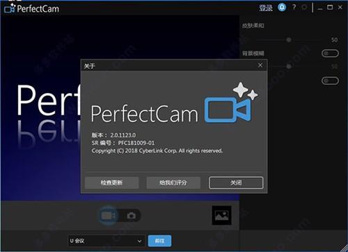 cyberlink perfectcam免费版