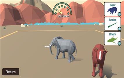 动物融合模拟器破解版手机下载