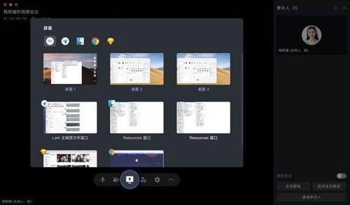 飞书会议for mac免费下载