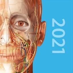 2021人体解剖学图谱苹果破解版