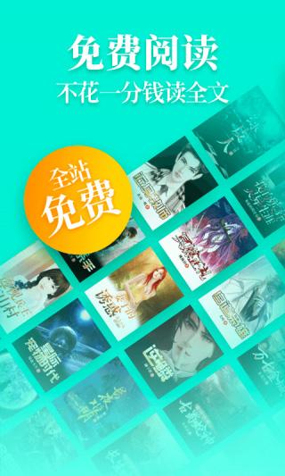 疯读小说免费版下载安装