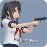 校园女生模拟器杀手兔