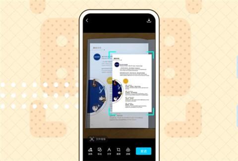qq手机版本官方下载最新版