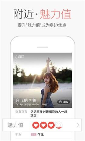 qq手机版安卓下载安装