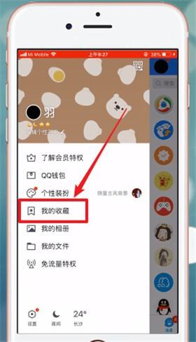 qq下载免费安装下载苹果版