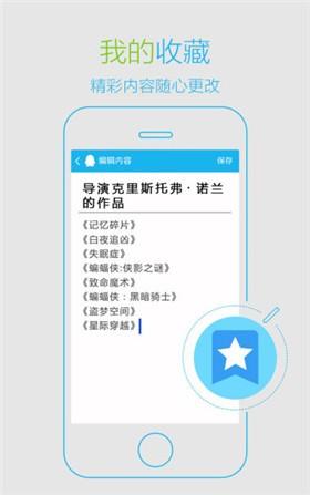 qq极速版下载安装苹果版