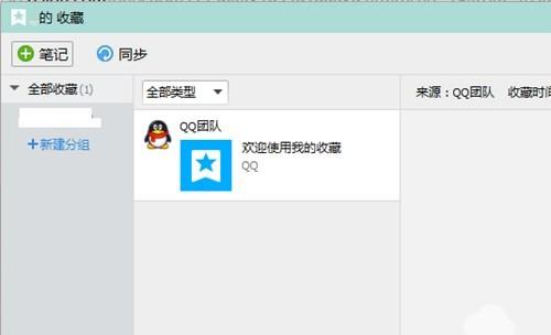 qq软件最新版本官方下载安装