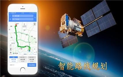北斗3d实景卫星地图导航下载