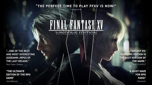 最终幻想15破解版完整版下载