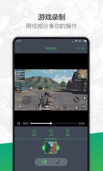 360手机游戏大厅下载安装
