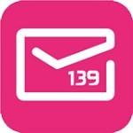 139邮箱登陆登录入口