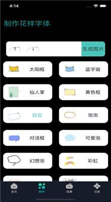 搜狗输入法2021最新版下载安卓