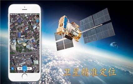 北斗卫星导航下载2021新版
