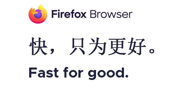 电脑浏览器哪个好用速度快