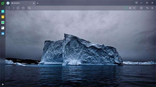 电脑版360安全浏览器最新版下载