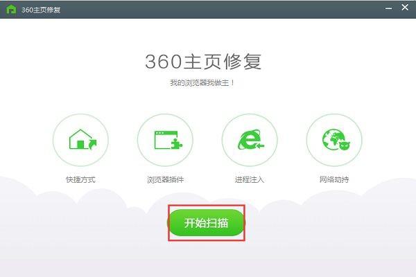 360电脑版离线安装包pc下载