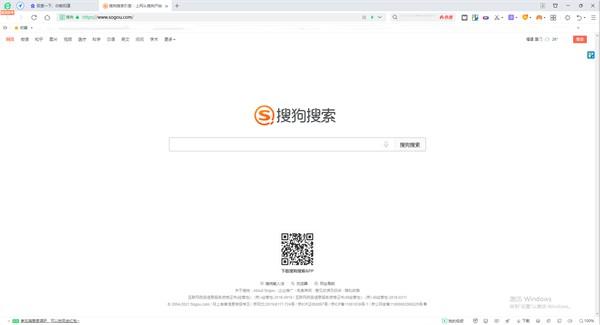 360浏览器2021最新版下载