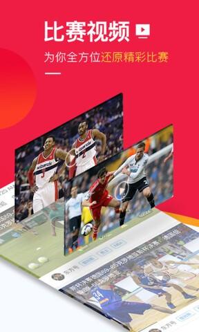 五星体育在线直播免费观看