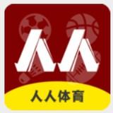 人人体育app