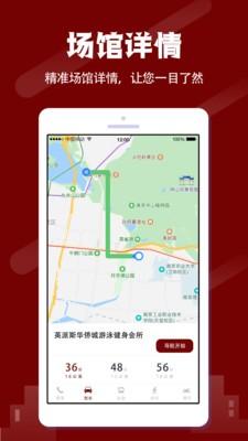 人人体育app直播苹果