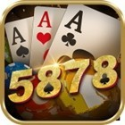 5878棋牌网址最新58棋牌